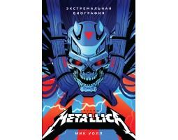Metallica. Взлет от точки смерти
