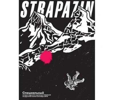 Strapazin