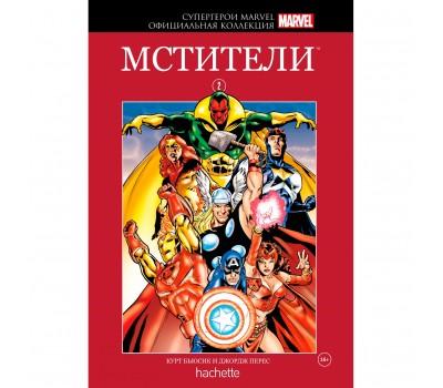 Супергерои Marvel. Официальная коллекция №02