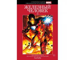 Супергерои Marvel. Официальная коллекция №04 Железный Человек