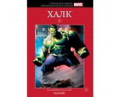 Супергерои Marvel. Официальная коллекция №3. Халк