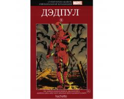 Супергерои Marvel. Официальная коллекция №13 Дедпул