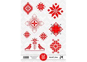 Набор бумажных наклеек №15 (белорусские орнаменты)