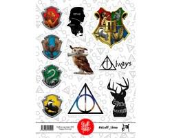 Набор бумажных наклеек №9 (Гарри Поттер)